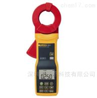 Fluke 1630-2 FC福禄克Fluke1630-2 FC接地环路电阻测试钳表