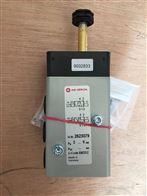 2623079代理德国进口海隆herion电磁阀价格