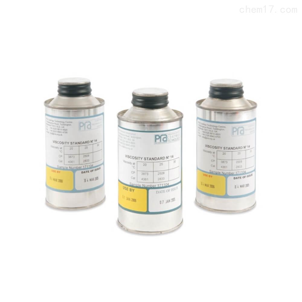Elcometer 9999旋转粘度计标准校准油