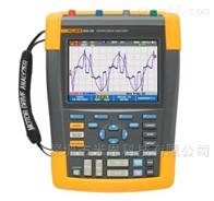 Fluke MDA-510/MDA-550Fluke MDA-510 和 MDA-550 电机驱动分析仪