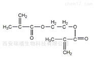 Chondroitin-PEG- 丙烯酸酯