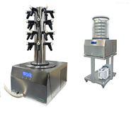 LYODRY 台式经典系列冷冻干燥机