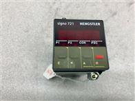 0 721 205亨士乐Hengstler SIGNO 721计数器0 721 205