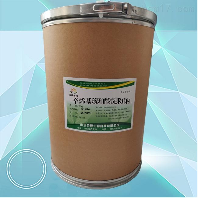 广东辛烯基琥珀酸淀粉钠 纯胶生产厂家