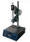 SYD-2801G型石油蜡锥入度测定仪
