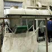 大豆轧胚料专用空心桨叶干燥机