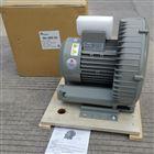 DG-400-362020年新上市DARGANG高压鼓风机