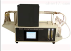 RP-387深色石油产品硫含量试验器管式炉法
