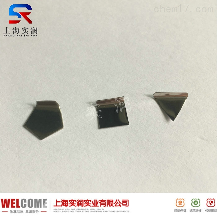 E2等级1mg/10mg/100mg不锈钢砝码