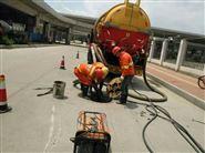 排水管道清淤修复