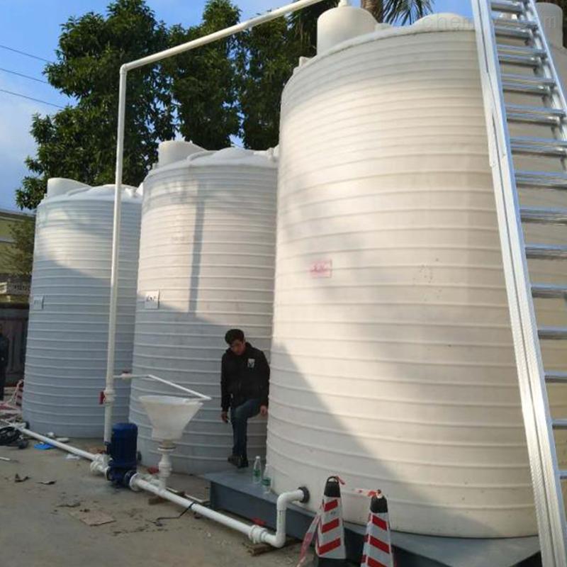 40吨塑料容器可定制
