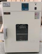 DHG-9030B 鼓风干燥箱 烘箱