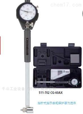 日本三丰内径表160-250mm缸径规张簧表