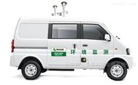 BCNX-AQ05車載式移動空氣站