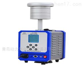 DL-6100型单膜型环境空气颗粒物采样器