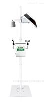 BCNX-AQ02扩散式微型环境空气质量监测站