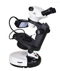 NGI-JSZ6宝石显微镜