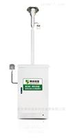 BCNX –RD200A扬尘在线监测仪(β射线法)