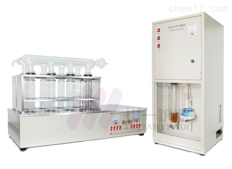 厦门自动定氮仪CYKDN-AS凯氏定氮水器