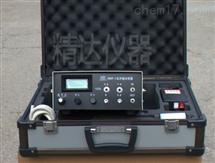 HWF-1红外线二氧化碳气体分析仪(便携式)