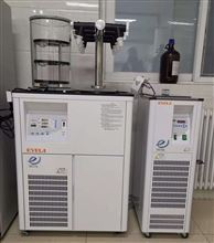 多用途冻干机-45℃ 4升Freeze Dryer