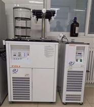 多用途冻干机-45℃ 4升 FDU-1110