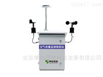 BCNX-AQ01微型環境空氣質量監測儀