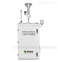 BCNX-AQ03小型空气监测站