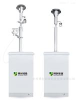 BCNX-AQ04环境空气质量自动监测系统