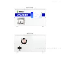 BCNX-VOCs03BCNX-VOCs03 VOCs 校准仪