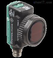 OQT120-R103-2EP-IO-V31三角测量型光电倍加福P+F传感器