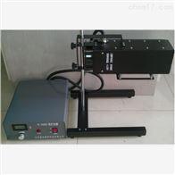 PL-X500C 氙灯光源 实验室光催化