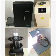 普林塞斯 PL-01-多试管光化学反应仪