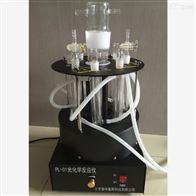 多试管 平行光化学反应仪