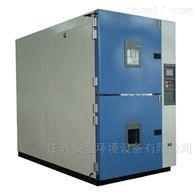 AY-LXCJ-100吊篮式冷热冲击试验箱