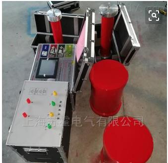 可调型变频串联谐振试验(成套)装置