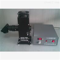 PL-X500D-模拟太阳光-氙灯光源