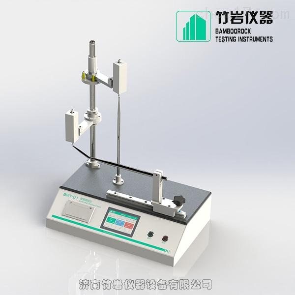 连云港注射剂瓶壁厚试验机价格