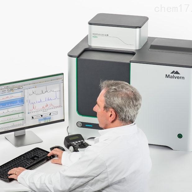 马尔文帕纳科粒度粒形及成分特性分析仪
