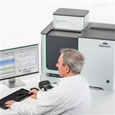 馬爾文帕納科粒度粒形及成分特性分析儀