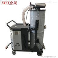吸铁渣用工业吸尘器