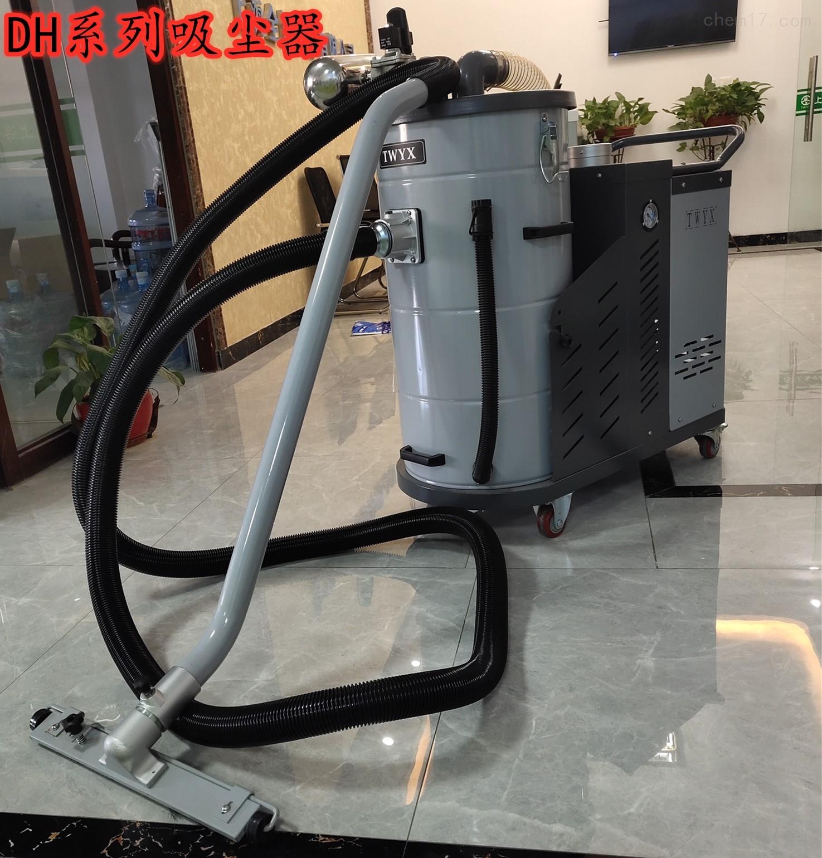 砂石厂配置工业吸尘器