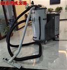 强力工业吸尘机