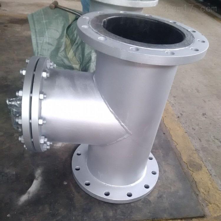 轩诚  SLST双桶切换过滤器  焊接过滤器