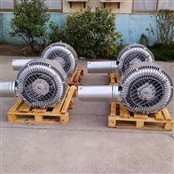 RB-72S/5.5KW鱼塘增氧风机 双叶轮高压风机