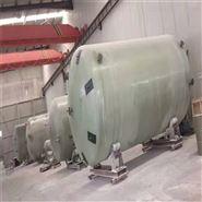 河北玻璃钢化工储罐生产公司
