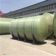 30 50 70 100 150 200立方河北玻璃钢化工防腐储罐厂家定制