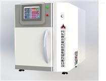 辐照仪台式生物学辐照仪 检验检疫