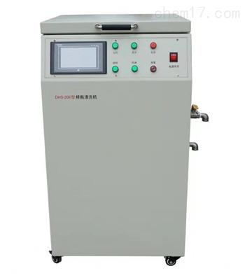 产品中心-RQXJ-100油污样筒清洗机新余