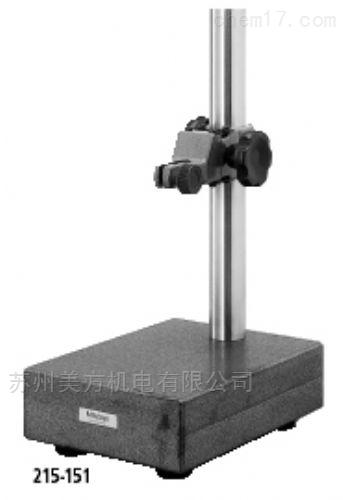 150*200*50mm三豐千分表測量臺架215-151-10